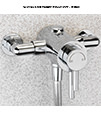 Sagittarius Ergo Universal Fit Thermostatic Slide Rail Shower Pack small Image 4