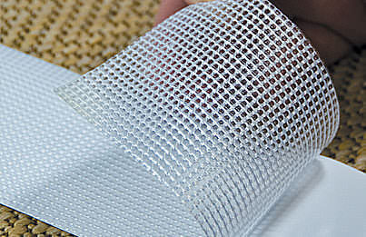 Heat-activated carpet tape